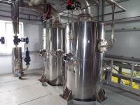 Concentration d'effluents agro industriels